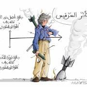 قوة تحمل المواطن السوري من وجهة نظر مرهف يوسف