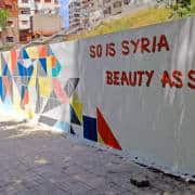 إحدى الجدران التي رسم عليها في محافظة اللاذقية - منذر مصري